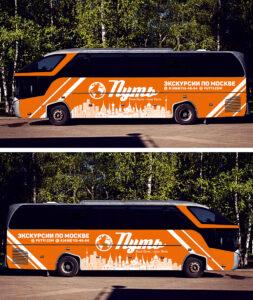 Дизайн оклейки автобуса