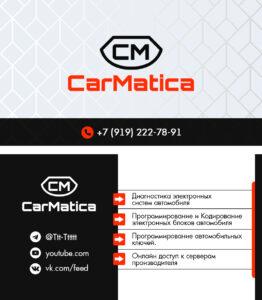 Vizitka CarMatica
